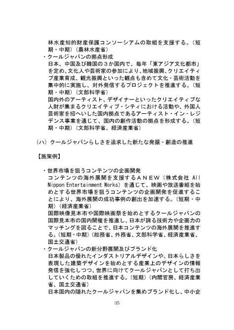 2012_ANEW_1