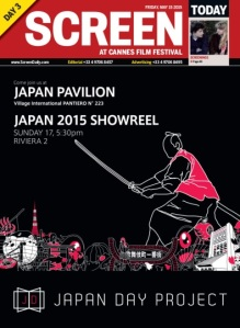 Screen-Cannes-2015-Cover-Day-_395