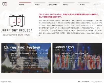 JDP_HP