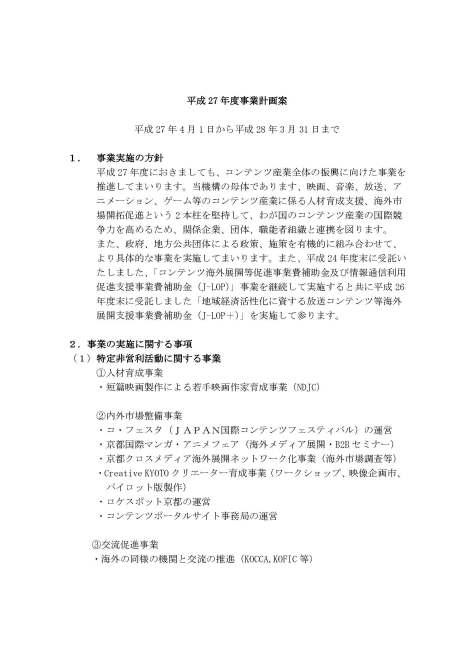 plan_27_page2