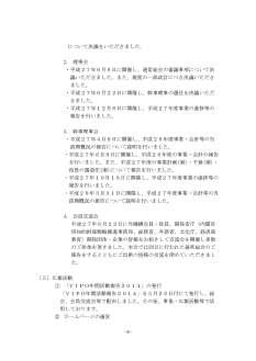 vipo_27_1_ページ_8